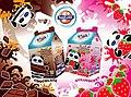 2Spot P4 7-Eleven Milk.jpg