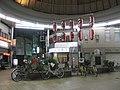 2 Chome Miyakojimaminamidōri, Miyakojima-ku, Ōsaka-shi, Ōsaka-fu 534-0023, Japan - panoramio.jpg