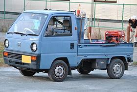 2nd Honda Acty.JPG