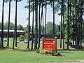 3647th Maintenance Company - panoramio.jpg