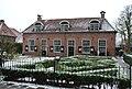 3927 Renswoude, Netherlands - panoramio (4).jpg