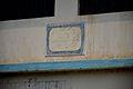 3 Motijhil Primary School Signage - Lalbagh - Murshidabad 2017-03-28 5756.JPG