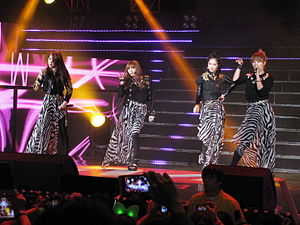 KCON (music festival) - 4Minute at KCON '12