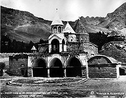 4 - front view of st cross monastery of varak in van.jpg
