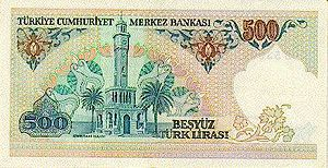 İzmir Clock Tower - Reverse of the 500 lira banknote (1983-1989)