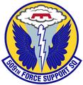 509 Force Support Sq emblem.png