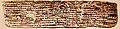 5th to 6th century Bower manuscript, Sanskrit, early Gupta script, Kucha Xinjiang China, Leaf 3.jpg