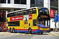 6550 at Pedder St, Queen's Rd C (20190128110644).jpg