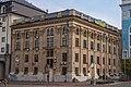 80-385-0143 Флігель Свято-Катерининського монастиря.jpg