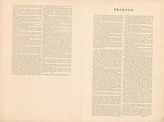 AGHRC (1890) - Prólogo.jpg