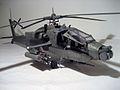 AH-64A Apache paper model.JPG