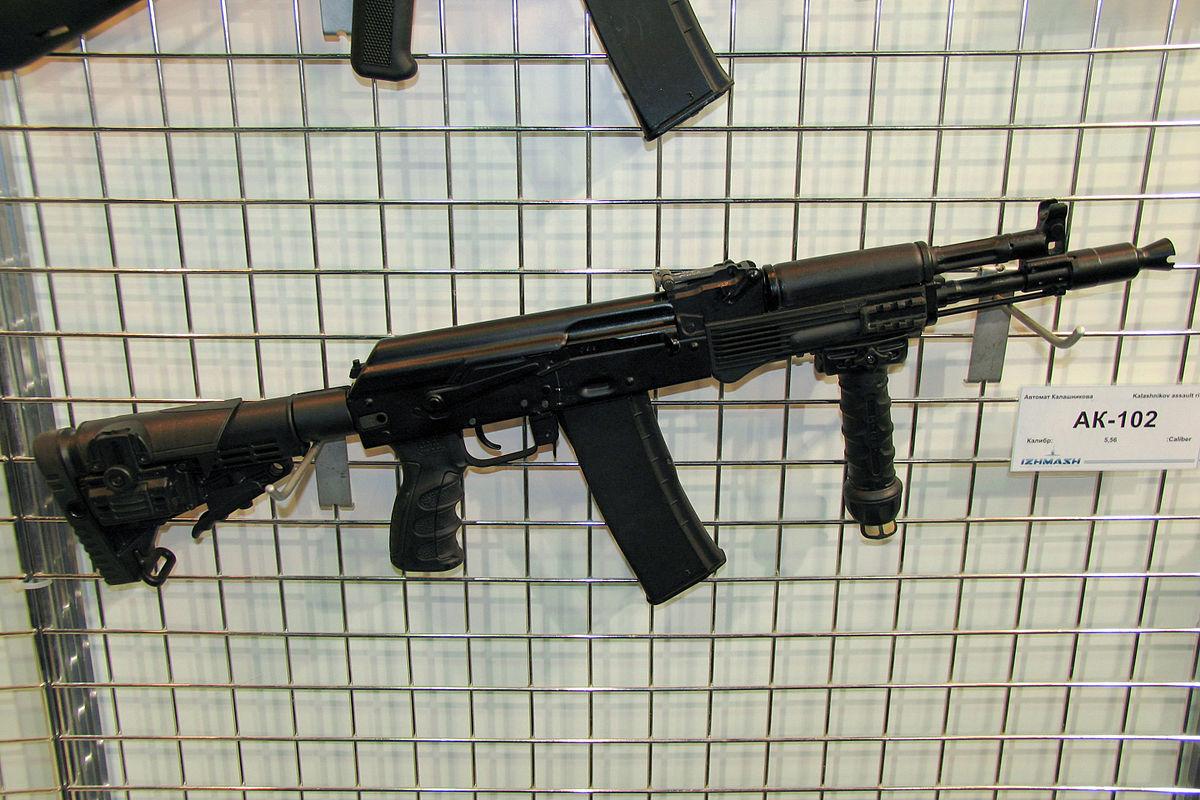 Resultado de imagem para AK-102