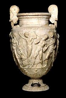 Townley Vase