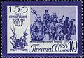 A USSR postage stamp in honor of Vasilisa Kozhina.jpg