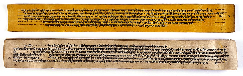 Parts of the Nihsvasatattvasamhita manuscript from Nepal, reproduced in 1912 from a palm-leaf original, linking Shaiva Agama to esoteric Tantra.