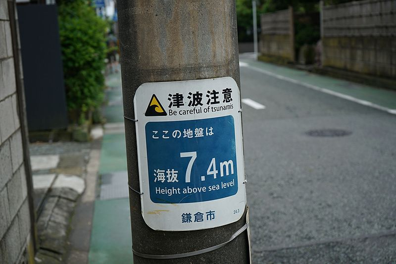 A tsunami warning sign in Kamakura, Japan.jpg