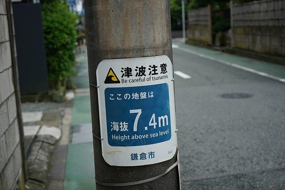 A tsunami warning sign in Kamakura, Japan
