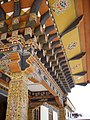 A typical Bhutanese roof design.jpg