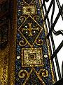 Aachen Dom Mosaik Fensterumrandung.JPG