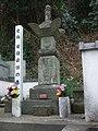 Abe no Muneto tomb.jpg
