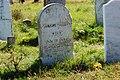 Acadia 2012 08 24 0039 (7958607480).jpg