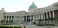 Administration Center & Library, Asia University 20120406.jpg
