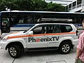 Admiralty Tim Mei Avenue 鳳凰衛視 PhoenixTV white fleet Ifeng com May-2013 HK.JPG