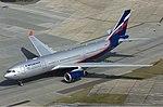 Aeroflot Airbus A330-200 Lofting-1.jpg