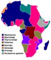 Afrika 1914 - sr.png