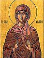 Agatha orthodox icon.jpg
