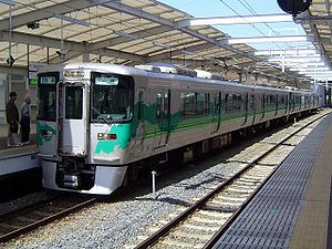 Aichi Loop Line - Local train at Yakusa Station