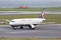 Air Macau, NX855, Airbus A320-232, B-MAX, Departed to Macau, Kansai Airport (16574959994).jpg