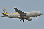 Airbus A318-100CJ Elite Comlux Malta (MLM) 9H-AFL - MSN 3363 (10540628766).jpg