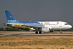 Airbus A319-111, TAP Air Portugal JP6213190.jpg