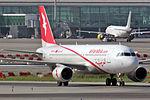 Airbus A320-214 Air Arabia Maroc CN-NMB.jpg