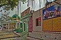 Ajmer Shareef Masjid,Sewri,Mumbai - panoramio (1).jpg