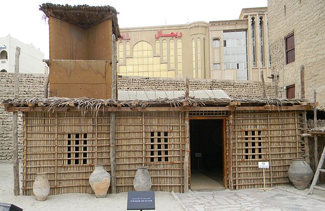 File al kaimah vernacular architecture of for Home of architecture uae