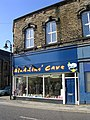 Aladdins' Cave - Knowl Road - geograph.org.uk - 2096415.jpg