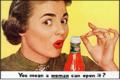 Alcoa Aluminum advert 1953.png