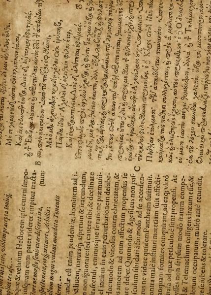 File:Alcoran of Mahomet 1649.djvu