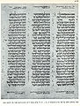 Aleppo Codex Genesis.jpg