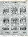 Aleppo Codex Genesis.jpg