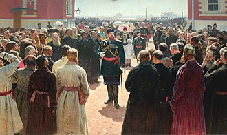 Alexander III of Russia - Alexander receiving rural district elders in the yard of Petrovsky Palace in Moscow, by Ilya Repin.