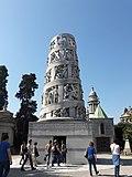 All'interno del Cimitero Monumentale di Milano.jpg