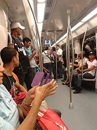 Panama metro wikipedia people travelling in one of the trainsets panama metros publicscrutiny Images