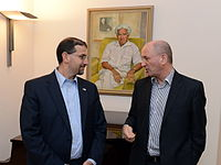 Ambassador Visit to the Weizmann Institute (8682086501).jpg