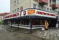 American Diner Wieselgrensplatsen 21.jpg