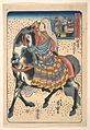 Amerikajin-Mounted American Woman MET DP148094.jpg