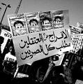 Amr El beheiry.jpg
