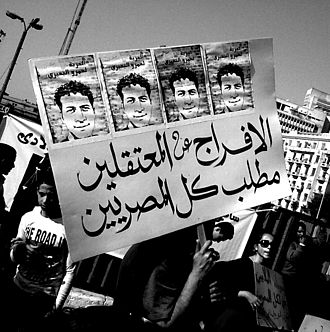 Human rights in Egypt under the Supreme Council of the Armed Forces - Image: Amr El beheiry